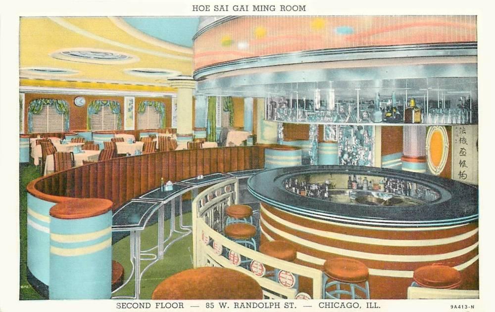 POSTCARD - CHICAGO - HOE SAI GAI RESTAURANT - 85 W RANDOLPH - MING ROOM - SECOND FLOOR